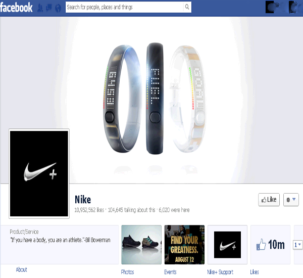 nike facebook page