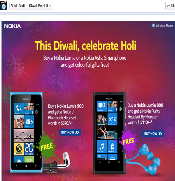 festive filled Facebook API by Nokia